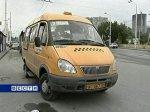 В Ростове начал действовать маршрут от Пригородного вокзала до Темерника