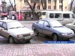 Штрафы за нарушение правил дорожного движения могут увеличить в десять раз