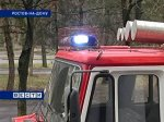 В Зернограде горит общежитие