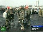 Растет число жертв трагедии в Кемеровской области
