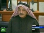 Вице-президент Ирака разделил участь Саддама