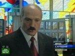 Въезд в ЕС для Лукашенко закрыт