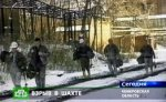 Семьям погибших на шахте Ульяновская будет выделено по миллиону рублей