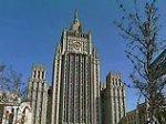 МИД России выступает за установление четких сроков вывода иностранных войск из Ирака