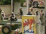 Около 82% иракцев не доверяют войскам коалиции, находящимся в стране