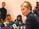 Тимошенко: коалиция пытается купить конституционное большинство за десятки миллионов долларов