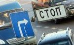 Пьяный водитель насмерть сбил мужчину на пешеходном переходе в Москве