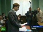Автомобильный спор: Верховный суд согласился с МВД