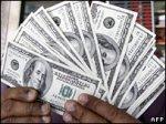Валютные резервы Грузии впервые превысили миллиард долларов