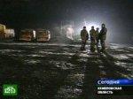 Шахтеров убил взрыв метана