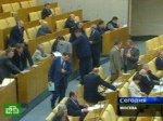 Депутаты грозят вузам «черной меткой»