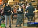 Музыканты исполнили «Реквием» во славу Рихтера