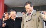 """Перспективы переговоров """"шестерки"""" в Пекине неясны, заявил Чхон Ен У"""