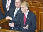 Украинский МИД остался без нового главы