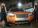 В России состоялась официальная премьера Land Rover Freelander 2