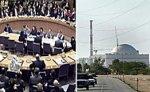 Катар, Индонезия и Южная Африка внесли поправки в резолюцию по Ирану