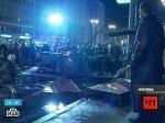 В центре Москвы лоб в лоб столкнулись два автомобиля: 5 человек сгорели заживо
