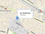 При пожаре в московском кафе погиб человек
