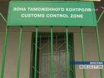 Таможенники напомнили о запрете на пересылку паспортов за границу