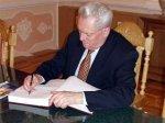 Председатель совета Центросоюза подозревается в крупном мошенничестве