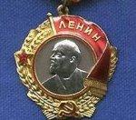 Орден Ленина продан на аукционе eBay за 102,5 доллара
