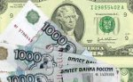 Доллар опустился ниже 26 рублей