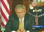 Буш сопротивляется давлению Конгресса