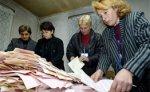 До конца года в Чечне пройдет референдум по изменениям в Конституции