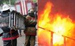На западе Москвы горит жилая многоэтажка