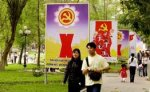 Во Вьетнаме стартует Год русского языка