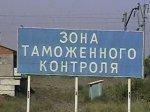 19-летний житель Гуково пытался вывезти на Украину 950 килограммов свиной печени