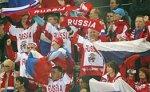 Первая группа российских болельщиков прибыла в Таллин