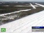 Обломки Ми-8 нашли возле ущелья
