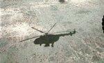 На месте аварии вертолета Ми-8 в Коми найдены тела двух погибших