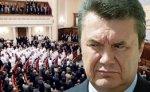 Курс Украины на евроинтеграцию остается неизменным, заявил Янукович