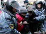"""В Нижнем Новгороде пройдет """"марш несогласных"""""""