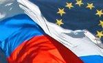Путин: Россия и ЕС должны сделать новые шаги навстречу друг другу