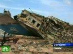 Власти Сомали: причина катастрофы — технические неполадки