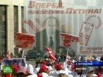 «Связные президента» вышли на улицы