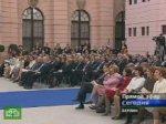 Юбилейные торжества завершились подписанием Берлинской декларации