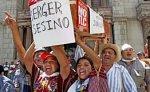 В Гватемале начинает работу международный форум индейских лидеров