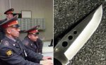 В московском районе Строгино жестоко убита девушка