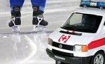 Хоккейный арбитр Юрий Цыплаков третьи сутки находится без сознания