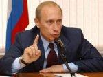 Путин: Россия намерена строить свои отношения с ЕС на договорных основах