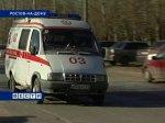 В больницу Ростова доставили двоих пострадавших от огня детей