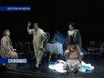 В Ростове отметят Международный день театра