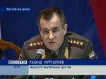 Нургалиев посетил центр временного содержания для несовершеннолетних правонарушителей