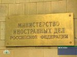 Россия опасается «войны цивилизаций»