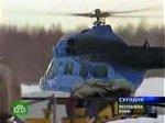 Опознаны все жертвы крушения вертолета