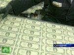 Странные грабители не захотели стать миллионерами